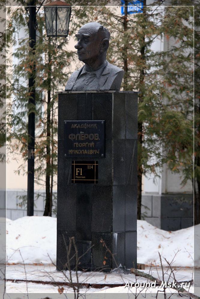 Памятник с крестом Дубна Мемориальный одиночный комплекс с крестом Волгодонск